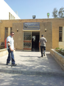In front of Nasiriyah Museum