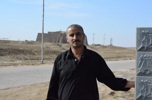 Abu Atheer